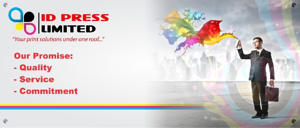 ID Press Limited - Tanzania